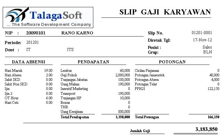print-slip-gaji-pegawai.png